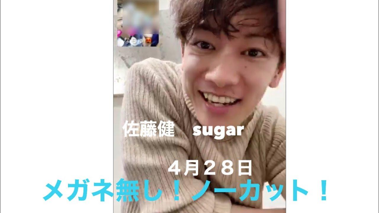 シュガー 2020 佐藤健