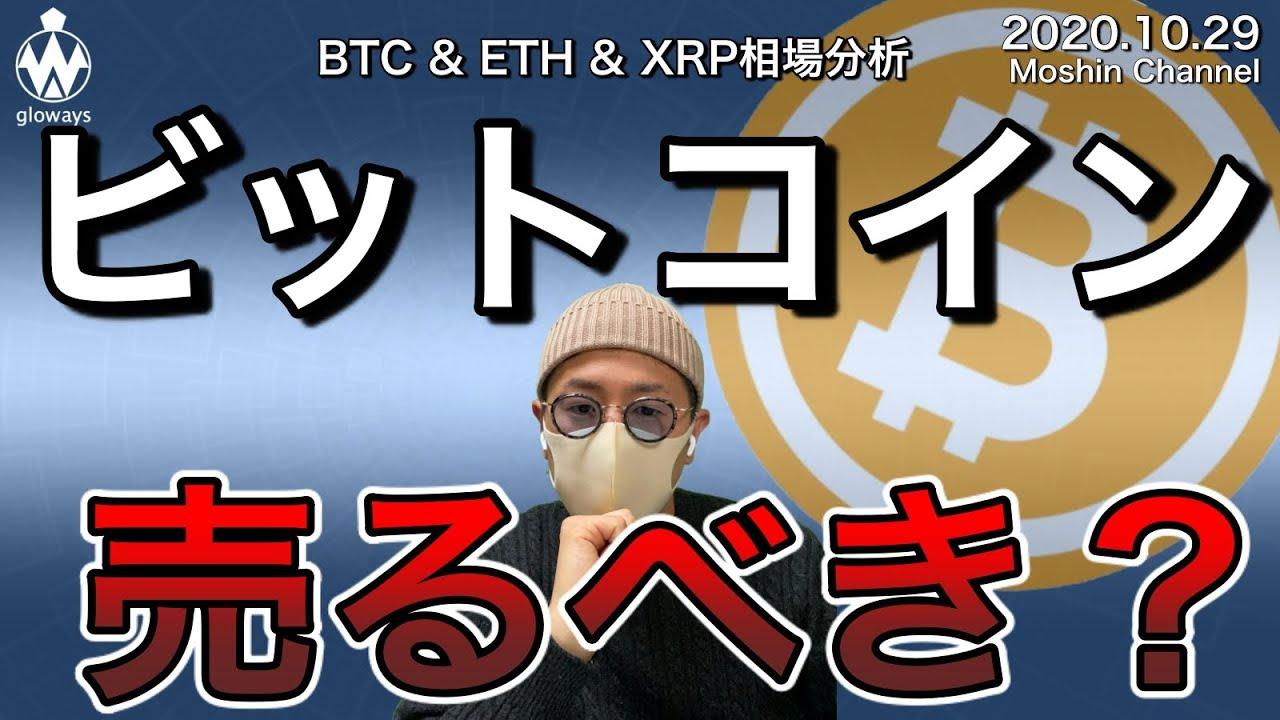 誰も教えてくれないけれど、これを読めば分かるビットコインの仕組みと可能性 | TechCrunch Japan